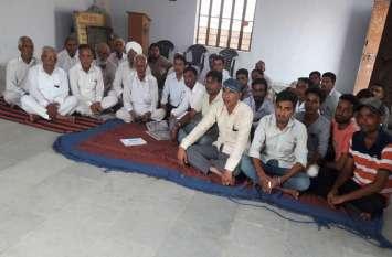 जन एजेंडा बनाने में जुटी गांव की जनता