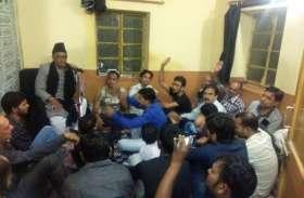 मुहर्रम के अवसर पर शिया समुदाय की ओर से मजलिस और मातम