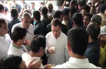 राहुल ने भोपाल दौरे पर पी 500 रुपए की एक कप चाय, ज्योतिरादित्य सिंधिया ने भरा बिल