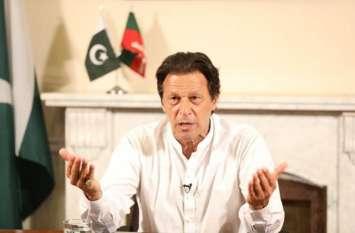 नीलाम हो गर्इ इमरान खान की 70 कारें आैर 4 हेलीकाॅप्टर, जानिये वजह