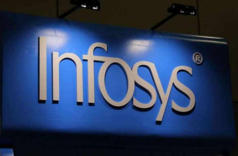 देश की दिग्गज आईटी कंपनी इंफोसिस ने बंद किया बॉयबैक, 26 अगस्त से हो गया लागू