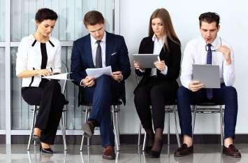 इन 8 आसान टिप्स को अपनाकर आप भी पा सकते है अच्छी नौकरी