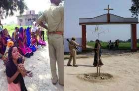 मंगलवार की ईसाई प्रार्थना सभा रोकना पुलिस के लिये बड़ी चुनौती, पूरा गांव छावनी में तब्दील