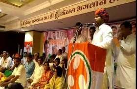 राजस्थान का रण  : कांग्रेस ने कहा, हमारी सरकार बनी तो मिलेगा साढ़े तीन हजार रुपए बेरोजगारी भत्ता
