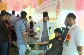 Video: कश्मीर विश्वविद्यालय में लगा रक्तदान शिविर, छात्रों ने बढ़-चढ़कर लिया हिस्सा