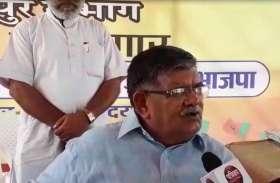 उदयपुर में अमित शाह की सभा से पहले यहां पहुंचे गृृृृहमंत्री कटारिया....और कार्यकर्ताओं को दिए जरूरी निर्देश, देखें video