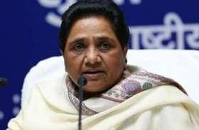Patrika Exclusive: मायावती के खास रहे पूर्व डीजीपी ने SC-ST Act को लेकर बसपा सुप्रीमो पर दिया यह बड़ा बयान