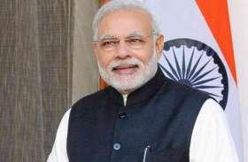 बसें और फोर व्हीलर बुक, प्रधानमंत्री नरेंद्र मोदी को सुनने पहुंचे लोग