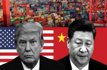 तेज हुई अमरीका-चीन के बीच की जंग, ट्रंप ने लगाया 200 अरब डॉलर के चीनी समान पर ट्रैरिफ