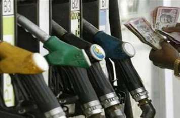 तेल की कीमतों में मामूली बढ़त, पेट्रोल पर 10 आैर डीजल में 9 पैसे प्रति लीटर की बढ़ोतरी