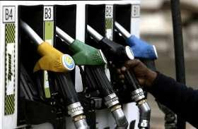 तेल की कीमतों में आया फिर उछाल, कोटा में बढ़कर हुआ इतने रुपए लीटर...