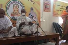 समभाव की नींव पर ही धर्म साधना की मंजिल : मुनि कमलेश