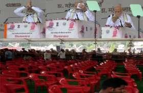 जाने लगे लोग तो PM मोदी के माथे पर आया पसीना, कभी कहे बैठ जाओ, कभी जोड़ा हाथ