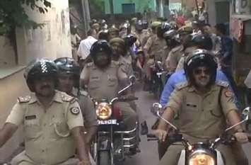 मोहर्रम को लेकर पुलिस प्रशासन ने किया ये बंदोबस्त, इस तरह कराया लोगों को सुरक्षा का एहसास