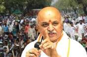 किसानों के समर्थन में उतरे हिंदू नेता प्रवीण तोगड़िया, बोले- PM मोदी भूल गए किसानों से किए वादे
