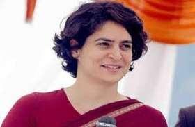 प्रियंका गांधी के चुनाव लड़ने की खबर पर कांग्रेसी नेता ने खोला बड़ा राज