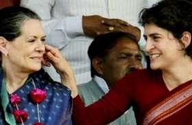 उत्तर प्रदेश के इस जिले में स्थित अपनी ससुराल से चुनाव लड़ेंगी प्रियंका गांधी, तैयारियां शुरू!
