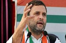 राहुल 20 सितंबर को डूंगरपुर में , तैयारियों के लिए दिग्गजों का जमावड़ा