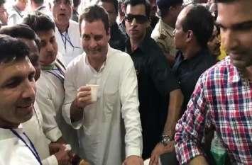 'शिवभक्त' राहुल ने संसद के बाद भोपाल में भी मारी आंख, कांग्रेस ने पोस्ट किया है वीडियो