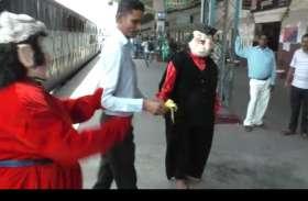 अब रेल या स्टेशन पर गंदगी फ़ैलाने वालों को रेलवे दे रहा ऐसी सजा कि छूट जाएगी हंसी