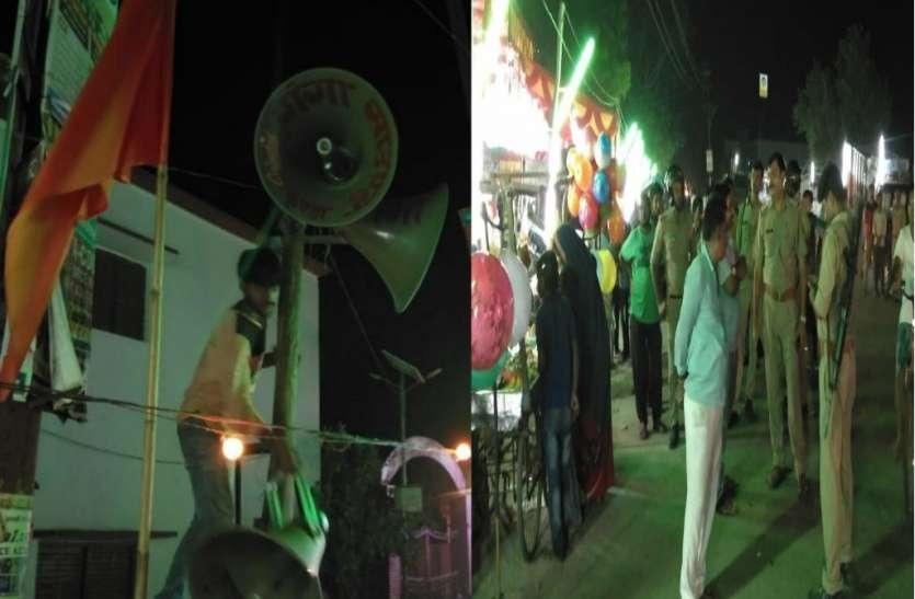 BIG BREAKING अब बाहुबली राजा भैया के इलाके के धार्मिक स्थलों से पुलिस ने उतरवाये लाउडस्पीकर, फिर ये कहा...