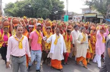 शहर में हो रहा इतना बड़ा धार्मिक आयोजन, सुनकर आप भी हो जाएंगे भक्ति में मगन, देखें वीडियो