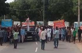 अवैध खनन के खिलाफ ग्रामीणों ने कलक्ट्रेट पर किया प्रदर्शन