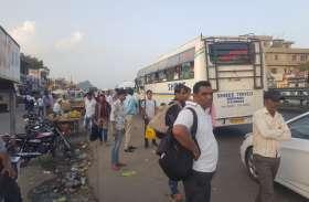 सड़कों पर नहीं दौड़ी रोडवेज, निजी बस ऑपरेटर कूट रहे चांदी, यात्री बे-बस