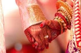 दो धर्म के प्रेमी युगल जा रहे थे शादी रचाने, हिन्दूवादी संगठन के लोगों ने पहुंचवा दिया सलाखों के पीछे