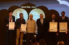 कर्पूरचंद्र कुलिश अवॉर्ड 2018: पत्रकारिता में उत्कृष्ट काम के लिए इन लोगों को मिला पुरस्कार