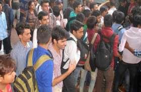 तेलंगाना: 700 पदों के लिए 10 लाख आवेदन, बाबू की नौकरी के लिए इंजीनियर, पीएचडी डिग्रीधारी भी शामिल