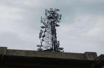 बीएसएनएल ने लगाए मोबाइल टॉवर पर नपा को टेक्स देने बरत रहा कोताही