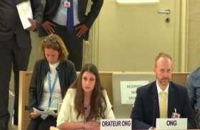 Video: संयुक्त राष्ट्र की कश्मीर रिपोर्ट में चूक,  नहीं है पाकिस्तान द्वारा फंडेड आतंकवाद का जिक्र