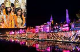 इस वर्ष दीपोत्सव पर तीन दिनों तक सरयू तट के किनारे होगा भव्य आयोजन