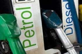 हरियाणा,पंजाब,दिल्ली,यूपी,हिमाचल में हो सकती हैं डीजल-पैट्रोल की एक दरें