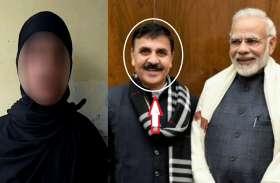 रेप पीड़िता बोली BJP सांसद कर रहे रेपिस्ट बाबा की मदद, CM योगी को लिखा खून से खत, तब दर्ज हुई एफआईआर
