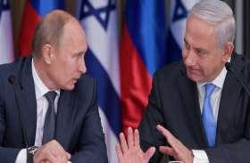 इजराइल: पीएम बेंजामिन नेतन्याहू ने सीरिया में रूसी विमान मार गिराए जाने पर अफसोस जताया