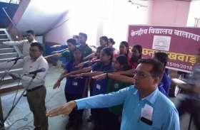 कंेद्रीय विद्यालय में किया गया स्वच्छता पखवाड़ा का आयोजन