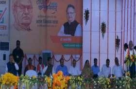 60 साल में कांग्रेस ने दिया कुछ नहीं चलती रही सिर्फ भाषणबाजी, विकास चाहिए तो फिर से चुनें बीजेपी : CM