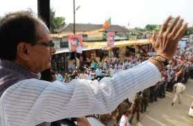 उकवा, हट्टा में कॉलेज तो किरनापुर को नगर पंचायत दर्जा दिए जाने की घोषणा