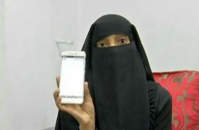 हैदराबाद: पति ने व्हाट्सएप पर दिया तलाक, महिला ने सुषमा से मांगी मदद