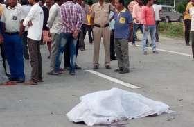 सड़क पर शव रखकर हाइवे जाम करने वाले 11 ग्रामीणों पर पुलिस ने दर्ज किया बलवा का केस