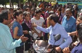 अलवर के गौरी देवी महाविद्यालय में छात्राओं के दो गुटों के बीच हो गया विवाद, एक-दूसरे के खिलाफ की नारेबाजी, जानिए क्यों