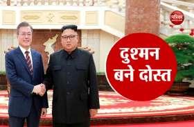 उत्तर और दक्षिण कोरिया के बीच ऐतिहासिक समझौते पर दस्तखत, राष्ट्रपति मून ने कहा- परमाणु कार्यक्रम खत्म करेंगे किम जोंग
