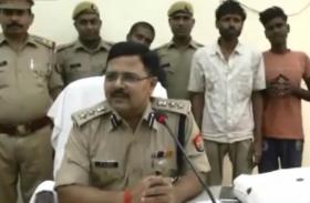 पुलिस के हत्थे चढ़े तीन शातिर चोर, चोरी का काफी सामान भी किया बरामद
