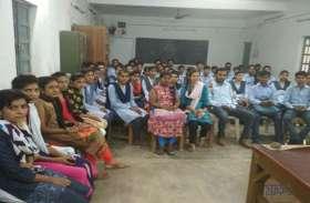 सेमीनार में छात्राओं को दी विशेष जानकारी, देखें वीडियो
