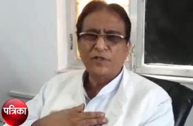तीन तलाक पर सपा नेता आजम खान का बड़ा बयान, वोट-बैंक की राजनीति करने के लिए यह सब कर रहें हैं मोदी-योगी