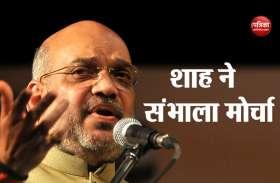 अमित शाह ने संभाला 'गोवा' का मोर्चा, दिल्ली बैठक में लग सकती है श्रीपद नाइक के नाम पर मुहर