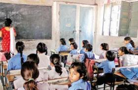 प्रपत्रों में गड़बड़ी कर तबादले से बचने की जुगत, शिक्षकों ने निर्धारित प्रपत्रों की सूचनाएं भी छेड़ीं