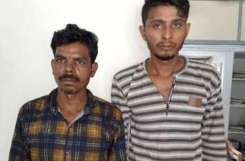 चोरी के चार आरोपी गिरफ्तार